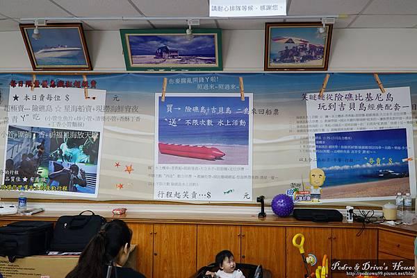 pedro-澎湖旅遊-險礁比基尼島0661.jpg
