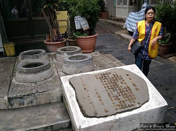 pedro-澎湖旅行-馬宮文化城區1681.jpg
