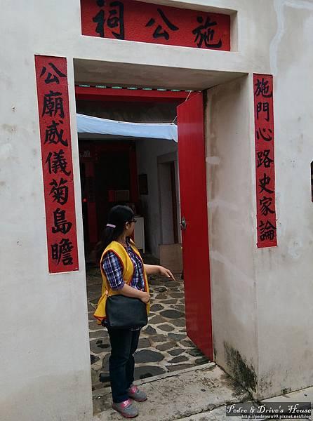 pedro-澎湖旅行-馬宮文化城區1694.jpg