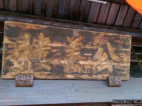 pedro-澎湖旅行-馬宮文化城區1710.jpg