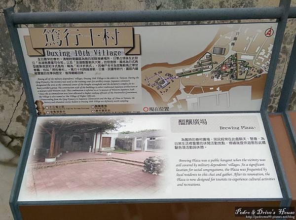 pedro-澎湖旅行-馬宮文化城區1728.jpg