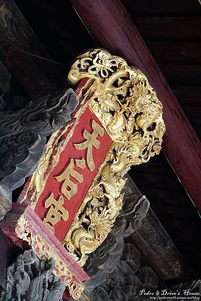 pedro-澎湖旅行-馬宮文化城區0662.jpg