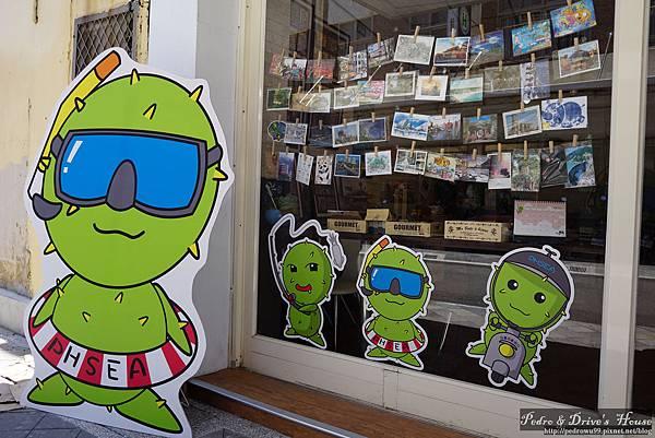 pedro-澎湖旅遊-沿著菊島旅行 人文慢空間0661.jpg