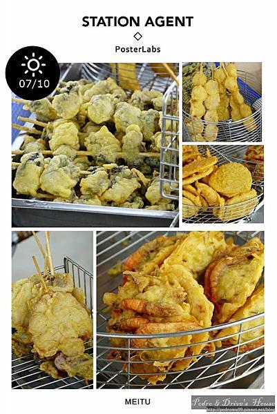 澎湖美食-pedro-0201.jpg
