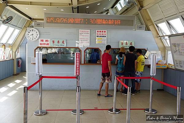 澎湖旅遊-pedro-0362.jpg