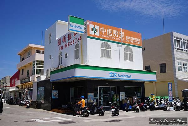 澎湖旅遊-pedro-0376.jpg