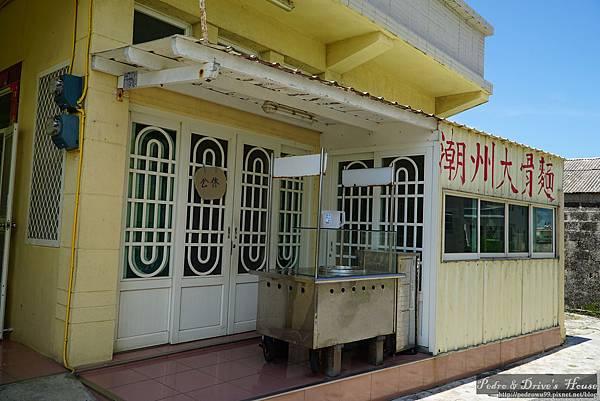 澎湖旅遊-pedro-0396.jpg