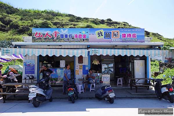 澎湖旅遊-pedro-0407.jpg