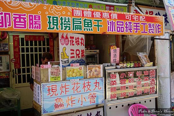澎湖旅遊-pedro-0063.jpg