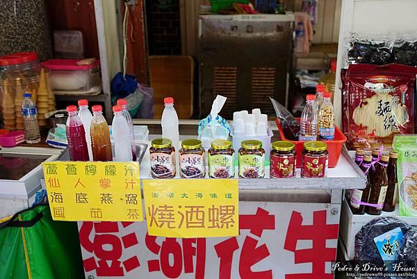 澎湖旅遊-pedro-0064.jpg