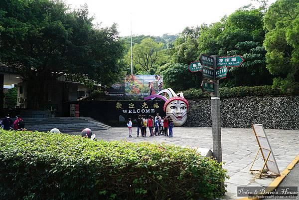 屏東旅遊-pedro-0067.jpg