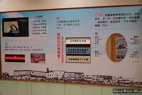 屏東旅遊-pedro-0103.jpg