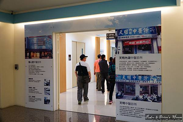 屏東旅遊-pedro-0106.jpg
