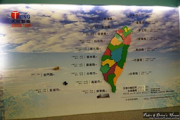 屏東旅遊-pedro-0107.jpg