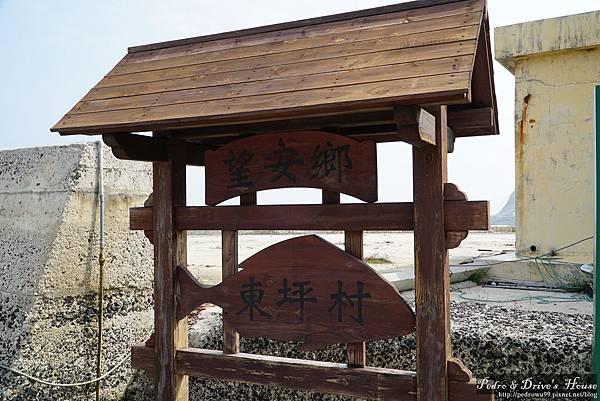 澎湖旅遊-pedro-0061.jpg