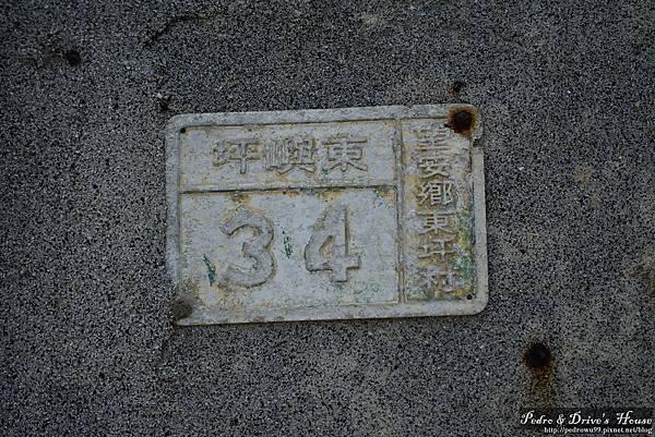 澎湖旅遊-pedro-0081.jpg