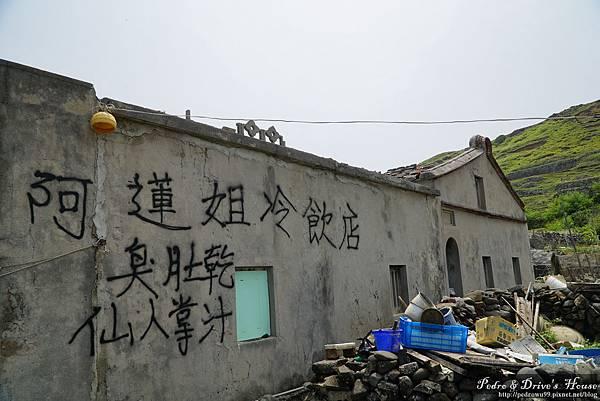澎湖旅遊-pedro-0083.jpg
