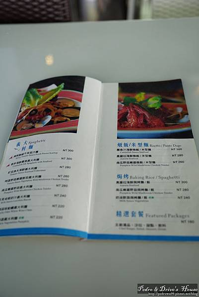 澎湖美食-pedro-0162.jpg
