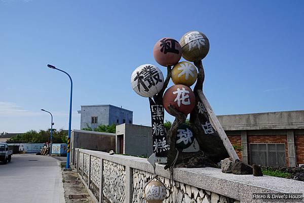 澎湖旅遊-pedro-0661.jpg