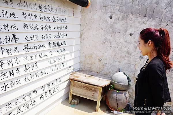 澎湖旅遊-pedro-0111.jpg