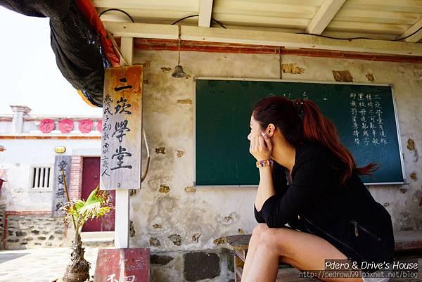 澎湖旅遊-pedro-0113.jpg