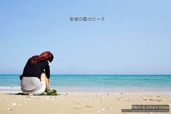 澎湖旅遊-pedro-0156.jpg