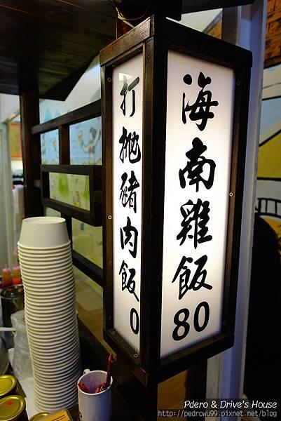 高雄美食-pedro-0662.jpg