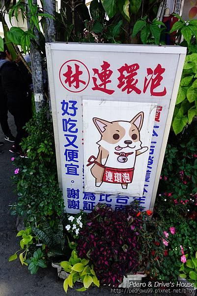 台南旅遊-pedro-0650.jpg