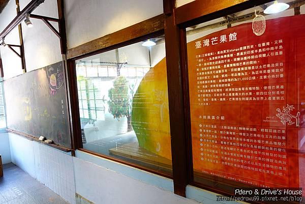 台南旅遊-pedro-0660.jpg