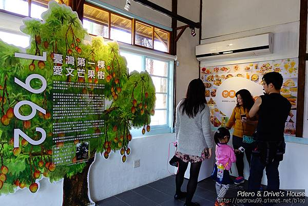 台南旅遊-pedro-0662.jpg