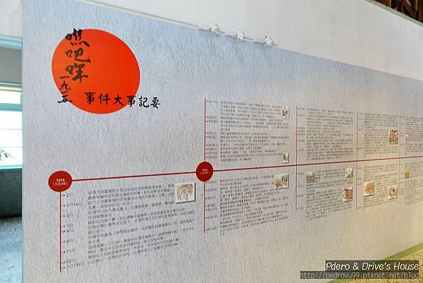 台南旅遊-pedro-0664.jpg
