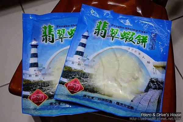 澎湖美食翡翠蝦餅-pedro-0637.jpg