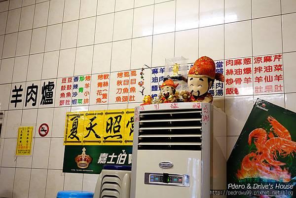 澎湖美食-pedro-0362.jpg