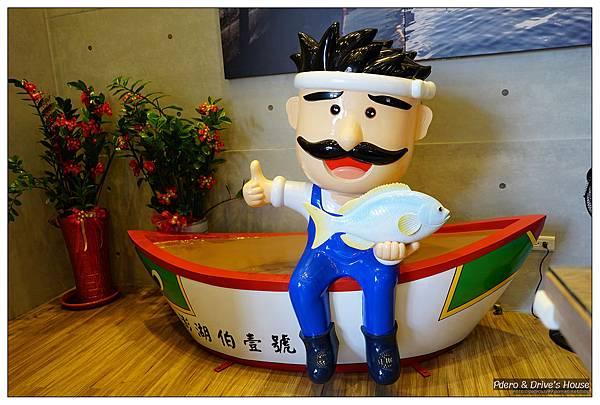 澎湖美食-pedro-0023.jpg