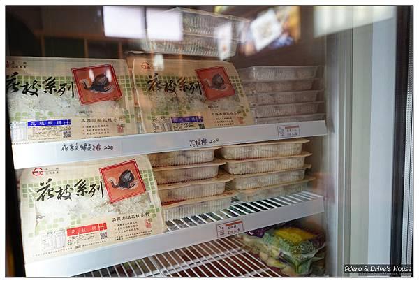 澎湖美食-pedro-0032.jpg