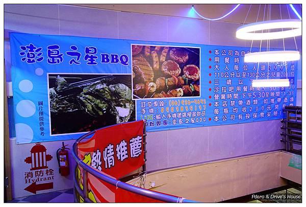 澎湖美食-pedro-0661.jpg