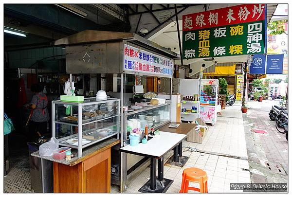 澎湖美食-pedro-0660.jpg