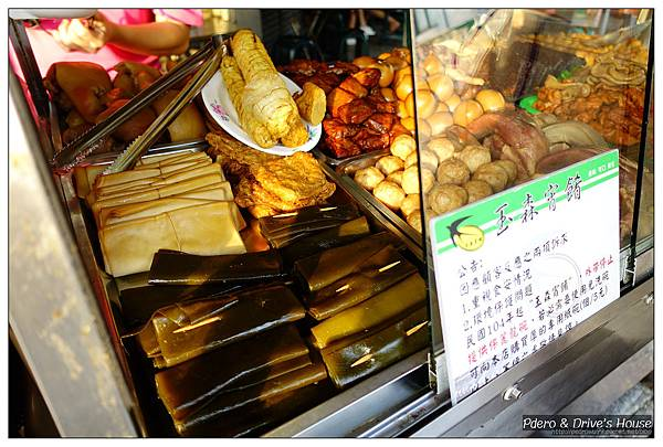 南投草屯美食-玉森宵餚-pedro-0671.jpg