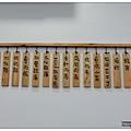 南投草屯美食-品百福-pedro-0993.jpg