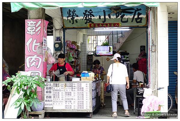 金門旅遊美食-pedro-0062.jpg