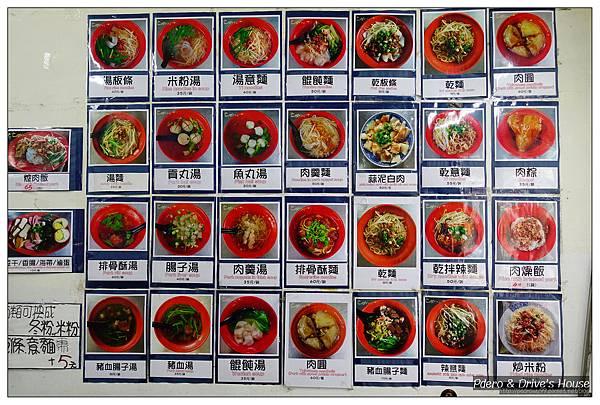 金門旅遊美食-pedro-0061.jpg
