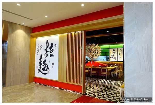 澎湖美食-pedro-0360.jpg