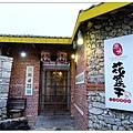 澎湖美食-pedro-0860.jpg