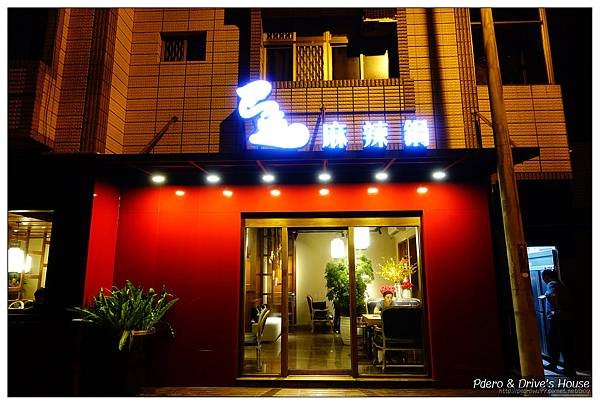 澎湖美食-pedro-0681.jpg