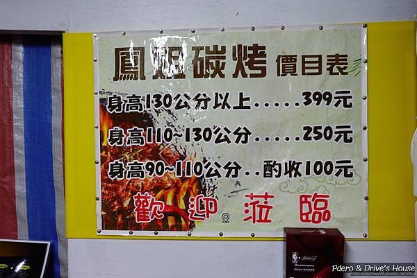 澎湖美食-pedro-0673.jpg