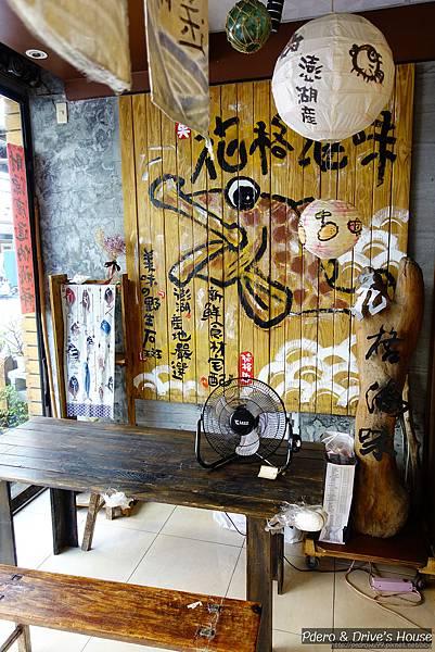 澎湖美食-pedro-0363.jpg