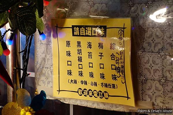 澎湖美食-pedro-0663.jpg