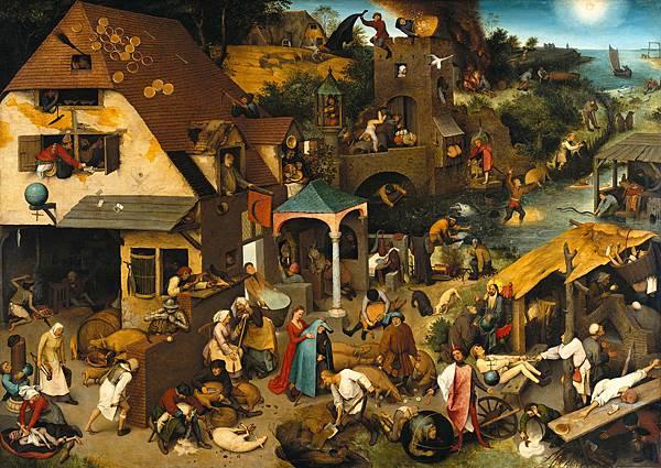 尼德蘭箴言(Nederlandse Spreekwoorden);布勒哲爾,1559年