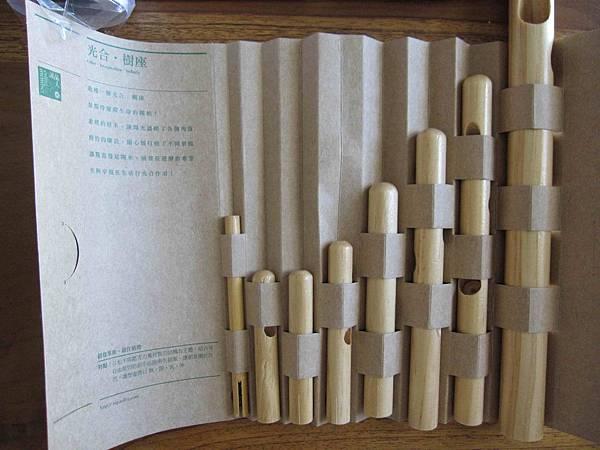 penciltree007.jpg