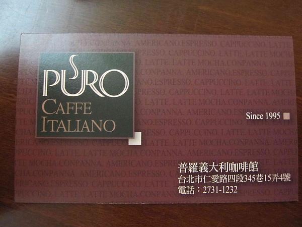 puro_cafe02.jpg